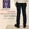 ONI DENIM 20oz Secret Denim Tight Tapered ONI-676ZR画像