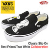 VANS × PEANUTS Classic Slip-On Best Friend/True White VN-0A38F7QTZ画像