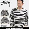 STUSSY Zebra Mohair Sweater 117045画像