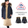 PYRENEX Lady's BORDEAUX JACKET Mid-length Down Jacket画像
