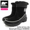 SOREL TIVOLI III PULL ON Black/Light Bisque WOMENS NL2772-010画像