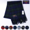 Tweedmill Textiles PRESTIGE LAMBSWOOL KNEE THROW画像