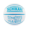 TACHIKARA WHITE HANDS -POWDER BLUE size 7 White/Powder Blue SB7-218画像