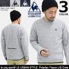 le coq sportif LE URBAN STYLE Polartec Fleece L/S Crew QE162673画像