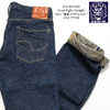 "ONI DENIM Semi Tight Straight 20oz ""鬼秘-ONI Secret-"" ONI-575ZR画像"