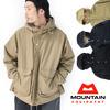 Mountain Equipment ウェーディングジャケット 425158画像