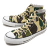 CONVERSE ALL STAR 100 GORE-TEX PT HI (83CAMO) OLIVE 32069764画像