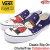 VANS × PEANUTS Classic Slip-On Charlie/Tree VN-0A38F7QQF画像