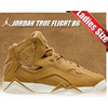 NIKE JORDAN TRUE FLIGHT BG golden harvest/golden harvest 343795-725画像