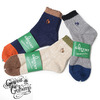 GOHEMP × ANONYMOUSISM HEMP SLUB QUARTER SOCKS GHG0011GLL画像