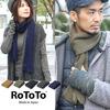 RoToTo SOCKSTOLE R1104画像