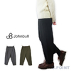 JOHNBULL #AP491 Wide Easy Pants画像