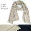 RINEN #50816 Wool Stole画像