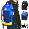X-girl MESH POCKET BACKPACK 5181004画像