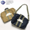 Buzz Rickson's AVIATOR KIT BAG (MEDIUM SIZE) BR02545画像
