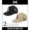 FULL-BK SILICON TAG MESH CAP FBK-17SS-HWR-008画像