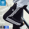 adidas Originals Super Star Track Jersey Pant CW1275画像
