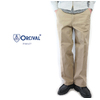 Orcival #RC-2569HSL Men's Chino Cloth Pants画像