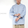 CHEVRE Pullover Shirt Codelane画像