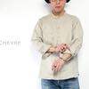 CHEVRE Pullover Shirt Linen画像