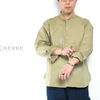 CHEVRE Pullover Shirt Poplin画像
