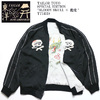 """TAILOR TOYO SPECIAL EDITION """"BLOODY SKULL × 龍虎"""" TT14118画像"""