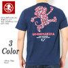 """GO-COO!! SAKURA 半袖 Tシャツ """"GO-COO!!SAKURA"""" GST-8403画像"""