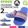 crocs CROCBAND 2.0 GRAPHIC SLIDE 204803画像