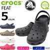 crocs FEAT 11713画像