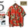 RJC KALAHEO WASHABLE RAYON ALOHA SHIRTS 258 FLOWER画像