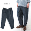 RINEN #44813 One-Tuck Eazy Pants not indigo denim画像