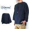 Orcival #RC-3653YLM Linen Pullover Shirts画像