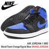 NIKE AIR JORDAN 1 MID Black/Team Orange/Signal Blue BRAND JORDAN 554724-048画像