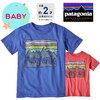 patagonia ベビー フィッツロイ スカイズ オーガニック Tシャツ 60419画像