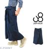 JOHNBULL Lady's #AK712 Denim Wrap Skirt - Indigo -画像