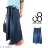 JOHNBULL Lady's #AK712 Denim Wrap Skirt - Used -画像