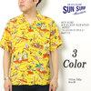 "SUN SURF S/S RAYON HAWAIIAN SHIRT ""HAWAIIAN HULA"" SS37771画像"