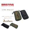 BRIEFING LONG WALLET BRM181602画像