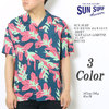"""SUN SURF S/S RAYON HAWAIIAN SHIRT """"HAWAIIAN LOBSTER CLAW"""" SS37785画像"""