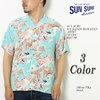 """SUN SURF S/S RAYON HAWAIIAN SHIRT """"HAWK"""" SS37786画像"""