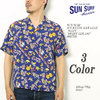 "SUN SURF S/S RAYON HAWAIIAN SHIRT ""SWEET LEILANI"" SS37780画像"