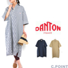 DANTON Lady's #JD-8655 S/S Wide PullOver OnePiece画像