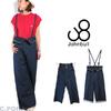 JOHNBULL Lady's #ZP016 Comfort Suspender Jeans - Indigo -画像