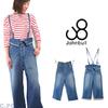 JOHNBULL Lady's #ZP016 Comfort Suspender Jeans - Used -画像