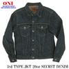 ONI DENIM 20oz シークレットデニム 3rd TYPE デニムジャケット 02527P-ZR画像
