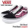 VANS Old Skool Pink/Black Leopard VN0A38G10K6画像