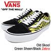 VANS Old Skool Green Sheen/Black Zebra VN0A38G1R1R画像