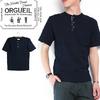 ORGUEIL #OR-9013I Indigo T-Shirt画像