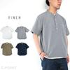 RINEN #34812 Standcollar Pullover Shirts画像