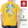 "GO-COO!! SAKURA 半袖 Tシャツ ""扇子"" GST-8408画像"
